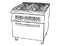 900 KORE Range / Mixed Cookers